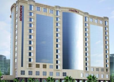 فندق موفنبيك سيتي ستار جدة