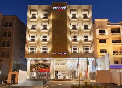 فندق رمادا انكور الخبر العليا
