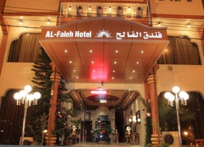 فندق الفالح الباحة