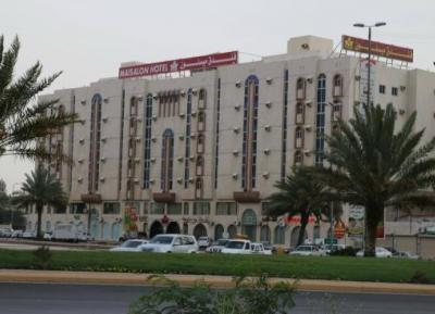 فندق جاردن فيو