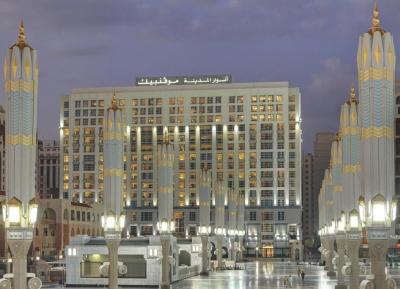 فندق أنور المدينة موفنبيك