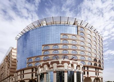 فندق بولمان زمزم المدينة المنورة