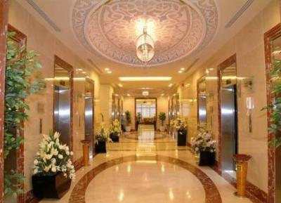 فندق دار الايمان رويال