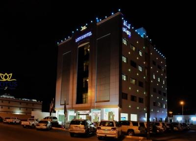 فندق اللوتس