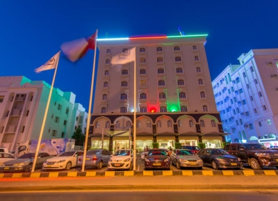 فندق ويفز الدولي