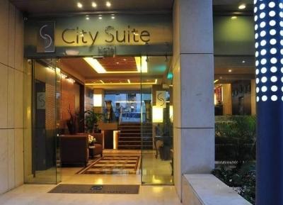 فندق سيتي سويت بيروت