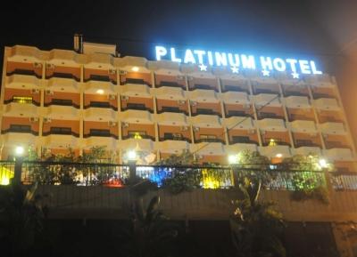 فندق بلاتينيوم لبنان