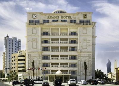 فندق ادامز