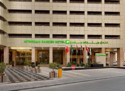 فندق ويندهام جاردن المنامة