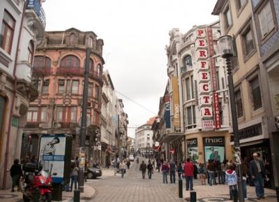شارع سانتا كاترينا