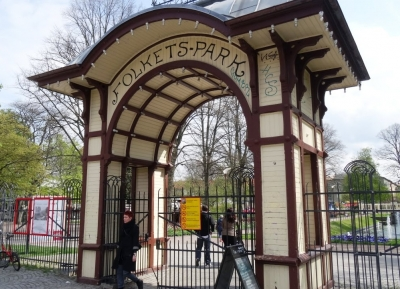 وقت ممتع فى فولكيتس بارك -  Folkets Park