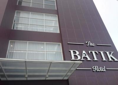فندق الباتيك