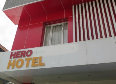 فندق هيرو امبون