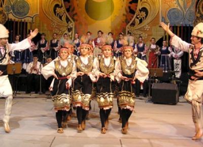 مهرجان البلقان للفنون الشعبية