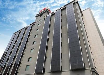 فندق موندافي