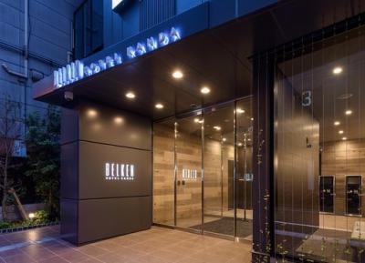 فندق بيلكين طوكيو