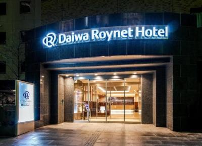 فندق دايوا روينيت كانازاوا