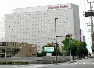 فندق كانازاوا مانتن إكيماي