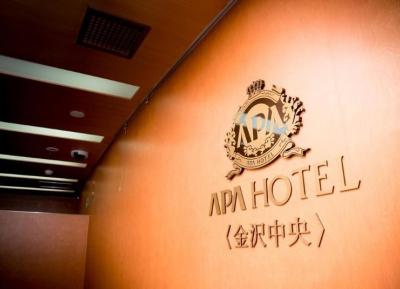 فندق إيه بي إيه كانازاوا تشو