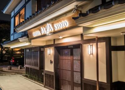 فندق ألزا كيوتو