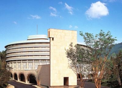 فندق جراند برينس كيوتو