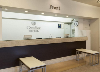 فندق كومفورت كوتشي
