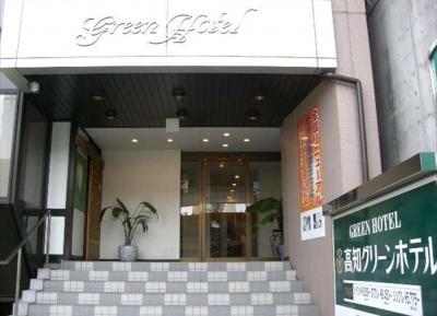 فندق كوتشي جرين هاريمايباشي