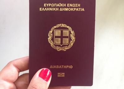 فيزا اليونان - اجراءات الحصول على تأشيرة اليونان