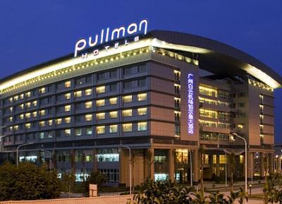 فندق بولمان كوانزو باييون المطار