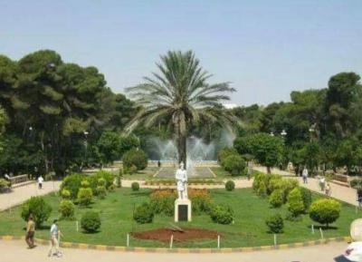 حديقة حلب العامة