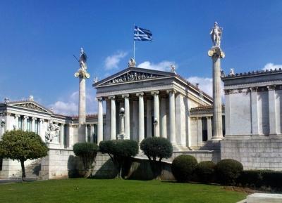 الدراسه الجامعيه فى اليونان