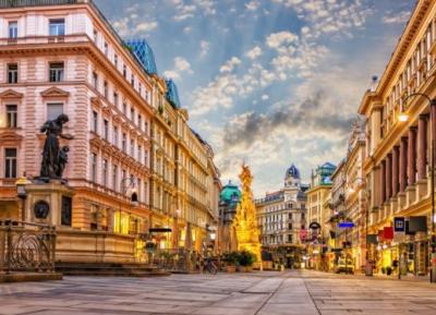 أشهر الاحياء فى فيينا